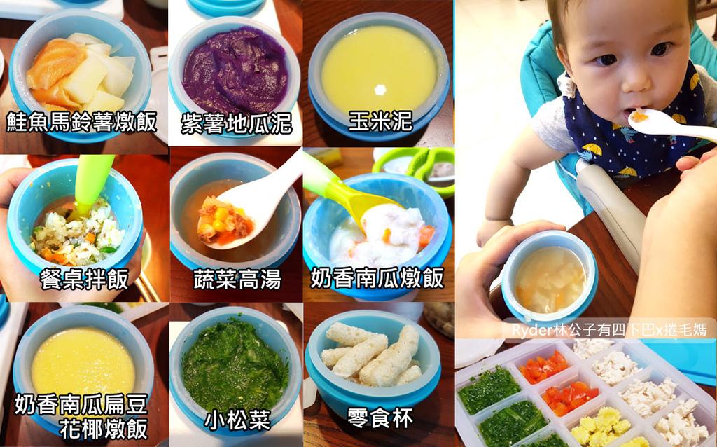 副食品冰磚盒12.jpg