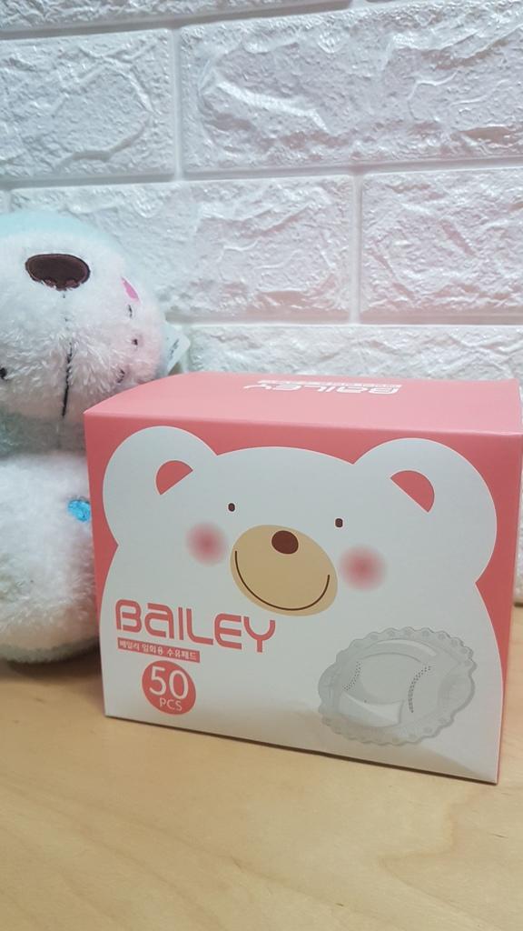 韓國Bailey貝睿