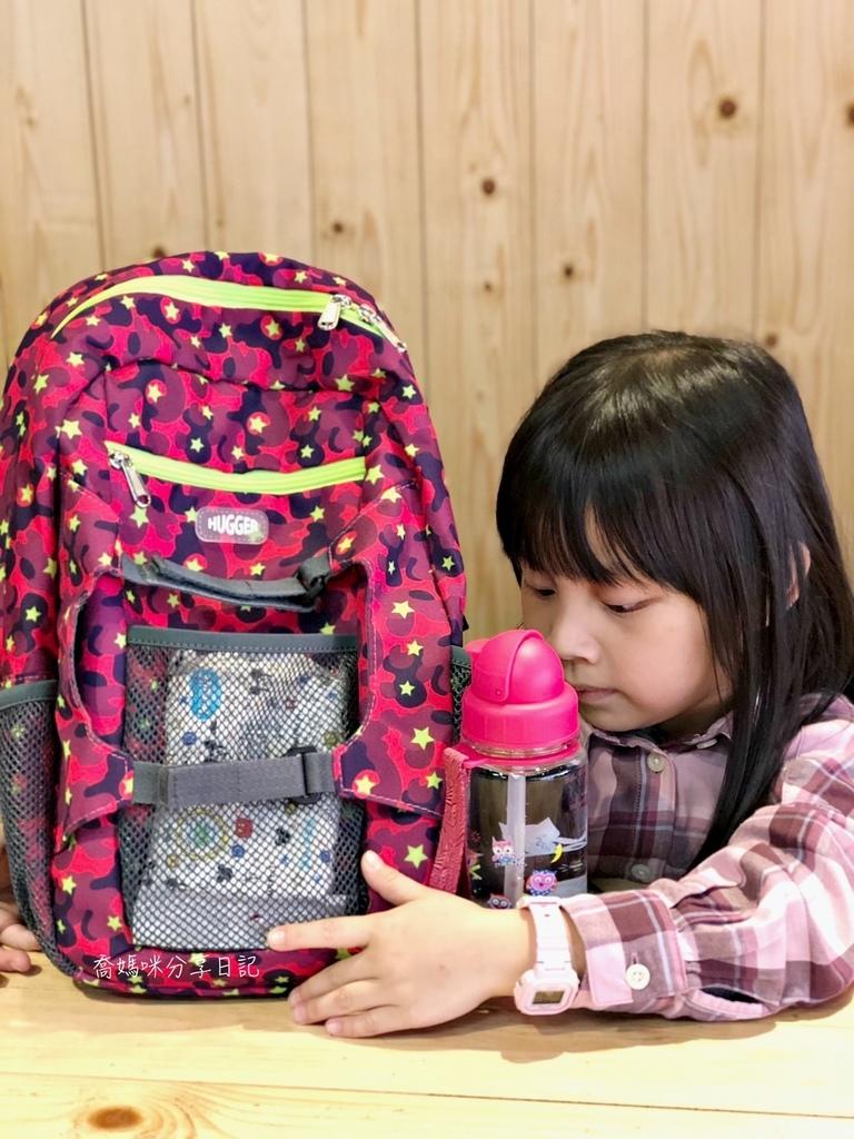 HUGGER 幼童登山背包IMG_0267-030.jpg
