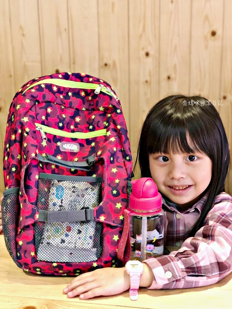 HUGGER 幼童登山背包IMG_0266-029.jpg