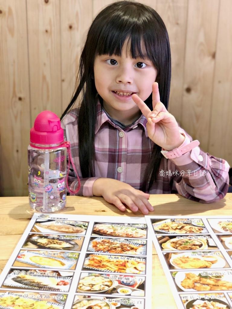HUGGER 幼童登山背包IMG_0265-028.jpg