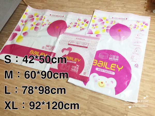 韓國衣物真空壓縮袋推薦