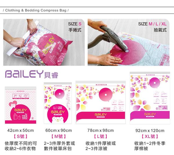 衣物壓縮袋推薦