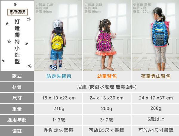 尺寸比較_幼童.jpg