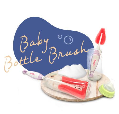 母乳袋推薦 奶粉分裝 奶瓶刷