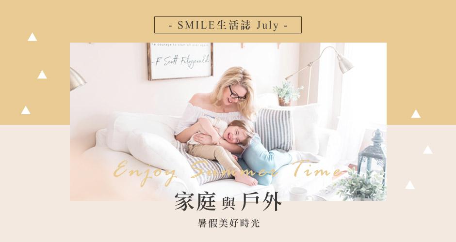 微笑生活誌 July, 2020