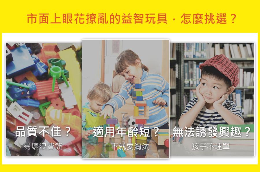 市面玩具品質參差不齊,如何幫孩子挑選玩具是家長的共同疑問!韓國AniBlock安尼博樂AR積木拼圖安全無毒,有助腦力開發