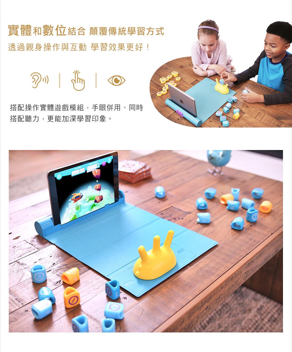 PLUGO 互動式益智教具 數學計算 | shifu 互動式玩具
