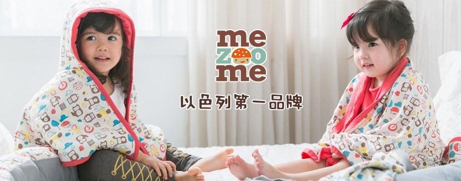 mezoome嬰幼精品床寢包巾